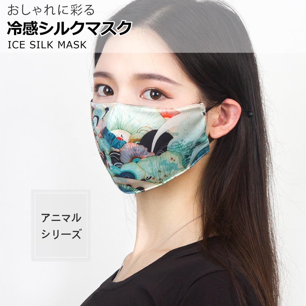 マスク おしゃれな
