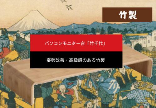 【メディア掲載】「竹千代」が「MdN Design Interactive」に掲載