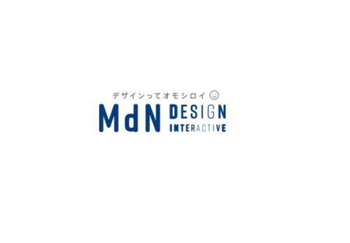 【メディア掲載】Mdn 「ハリケーンサイクロン」