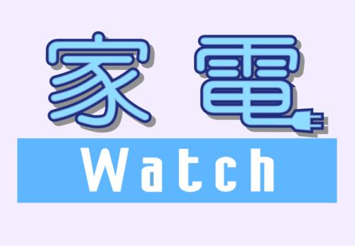 【メディア掲載】「バックアシスト腹筋ローラー」が『家電Watch』に掲載