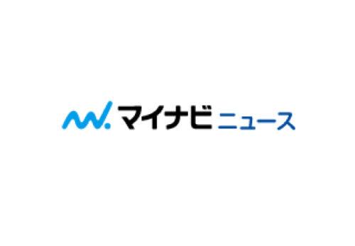 【メディア掲載】「在宅ラクラククッション」が『マイナビニュース』に掲載
