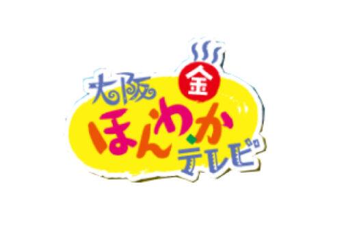 【メディア掲載】「自転車電子ベル」が読売テレビ(関西)『大阪ほんわかテレビ』に紹介されました